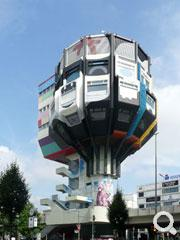 'Bierpinsel' in Steglitz